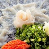 【高級魚ふぐ】ふぐ刺し・ふぐ鍋などこだわりのふぐ料理