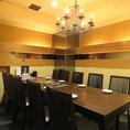 1組様限定の完全個室「VIPルーム」を完備!!合コンはもちろん、女子会やご宴会におすすめです!