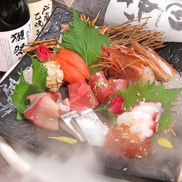 和食居酒屋 楽遊 心斎橋駅近店のおすすめ料理1