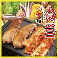 カルビ丼 サムギョプサル ぶた韓 豊田インター店の雰囲気1