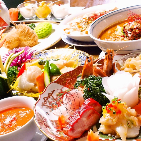 China Kitchen 胡宮