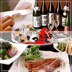 旬菜酒楽 いっぽ 勝田台店の写真