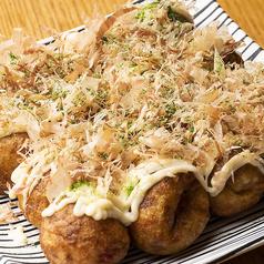 ニュータコイチ 東岸和田店のおすすめ料理1