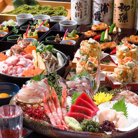 【結コース】2時間飲み放題付き+お料理6品 4000円(税込)