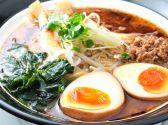 麺屋 楼蘭のおすすめ料理2