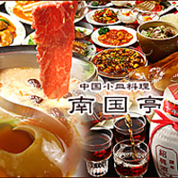 いつでもあつあつ出来立ての中華を食べ放題でご提供中!