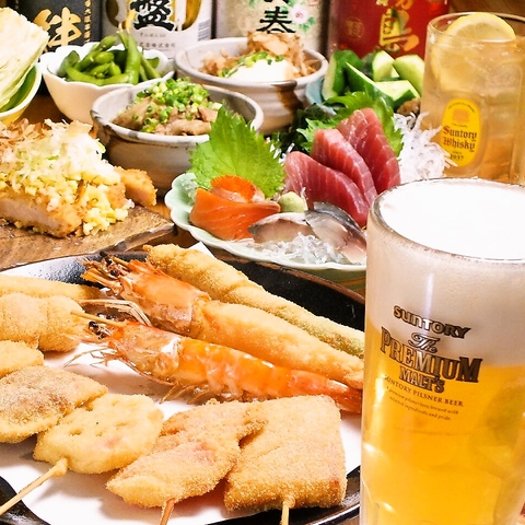 リーズナブルでおいしい串カツが楽しめます♪