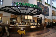 スターバックスコーヒー ゲートシティ大崎店の写真