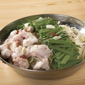 料理メニュー写真もつ鍋(二人前) 【白湯・醤油・味噌・塩・チゲからスープが選べる◎】
