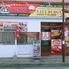 インド&ネパールキッチン ナワデュルガ 松戸店のロゴ