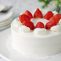 ケーキ持ち込み大歓迎!