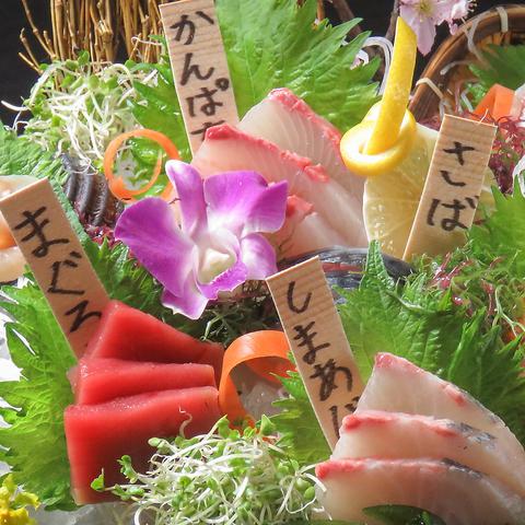 漁師直送刺身4種と九州男の自慢の逸品付[コース]10品+120分飲放付4000円