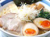 麺屋 楼蘭のおすすめ料理3
