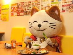 カラオケ本舗 まねきねこ 札幌白石2号店の写真