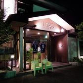 cafe&dining LilACの雰囲気3