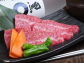 焼肉 青とうがらし 二子新地店のおすすめ料理2