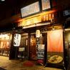 串焼酒場 がってんのおすすめポイント3