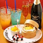 上海湯包小館 西銀座店のおすすめ料理2