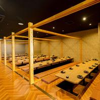 枚方市駅の宴会はゆったり落ち着ける和の個室空間居酒屋