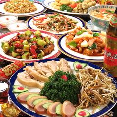 台湾料理 イロハ 一路發のコース写真