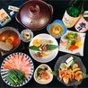 炊き屋 MARU カシキヤ∞マル 水前寺店のおすすめポイント1
