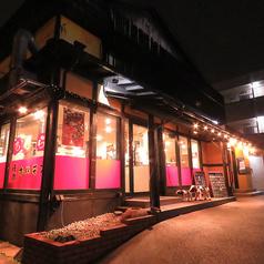焼肉ホルモン もぐら 半田青山本店の雰囲気1