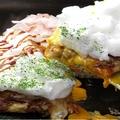 料理メニュー写真山芋のふわふわ焼き 各種
