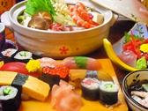 鮨宴のおすすめ料理2
