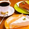 サンキューカフェのおすすめポイント3