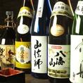日本酒も飲み放題になる飲み放題単品コースもご用意しております★