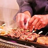 SaCURA 茅ヶ崎のおすすめ料理2
