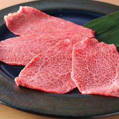 焼肉 讃 恵比寿店の写真