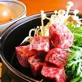 酒菜一 山形店のおすすめ料理2