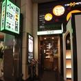 新宿歌舞伎町店。緑色の看板が目印です。
