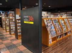 ディノスカフェ Dinos cafe 天六店の写真