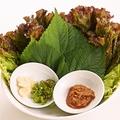 料理メニュー写真包み野菜盛り合わせ