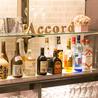 Music Bar Accord 赤坂見附のおすすめポイント1