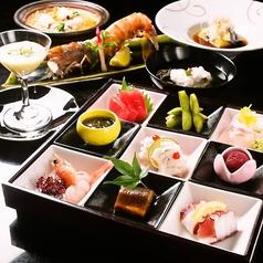 日本料理 志摩のおすすめ料理1