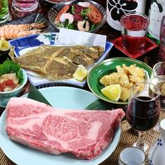 豊後食道のコース写真