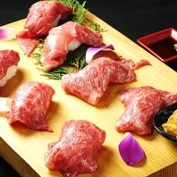 口の中でとろける極上のお肉を肉寿司で…