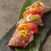 さかずきや SAKAZUKIYA 東京八重洲のおすすめ料理2
