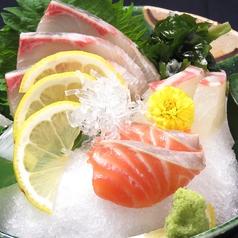 料理メニュー写真【お造り】特選お刺身三つ盛り