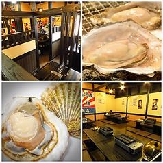 海鮮・かき焼き 海勇水産 白山通り店の写真