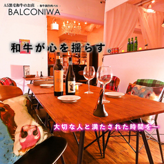 BALCONIWAのおすすめ料理1