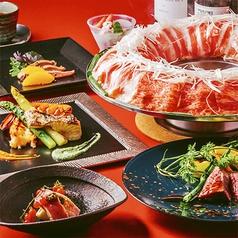 肉庵 和食の故郷 高崎本店のコース写真