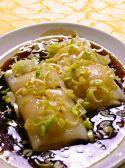 香港名菜王道のおすすめ料理3