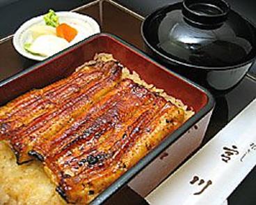 根ぎし 宮川のおすすめ料理1