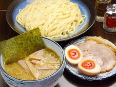 麺彩房 五反田店の画像