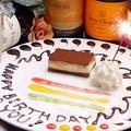 料理メニュー写真誕生日、記念日ケーキプレートサービス!