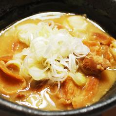 料理メニュー写真もつ煮込み豆腐入り